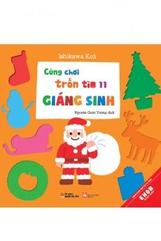 Ehon Nhật Bản - Cùng chơi trốn tìm: Tập 11 - Giáng sinh