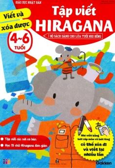Tập viết Hiragana viết và xóa được (4~6 tuổi)
