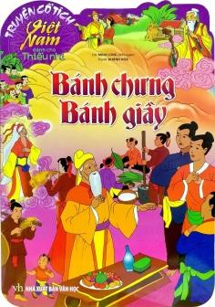 Truyện cổ tích Việt Nam - Bánh chưng bánh dày