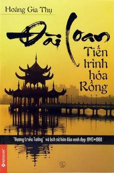 Đài Loan - Tiến trình hoá rồng