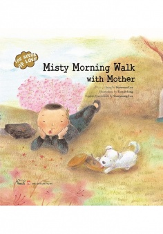 The seeds of love: Misty Morning Walk with Mother