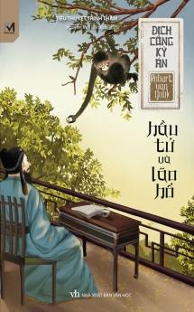 Địch công kỳ án - Hầu tử và lão hổ (Tập 14)