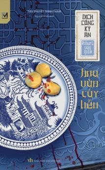Địch công kỳ án - Hoa văn cây liễu (Tập 15)
