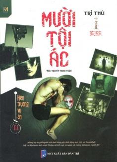Mười tội ác - Tập 2: Hiện trường vụ án