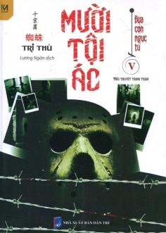 Mười tội ác - Tập 5: Đứa con ngục tù