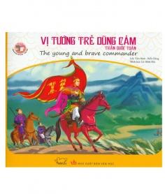 Danh nhân Việt Nam song ngữ: Vị tướng trẻ dũng cảm