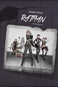 RATMAN - Bản sao chép lỗi