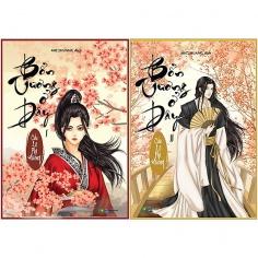[Giảm ngay 100k] - Trọn bộ 2 tập Bổn Vương ở đây - Phiên Bản Đặc Biệt  Kèm 2 Postcard Thẩm Ly/Hành Chỉ