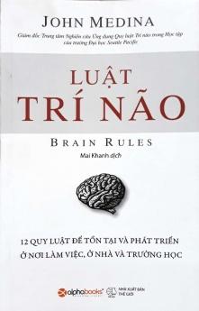 Luật trí não