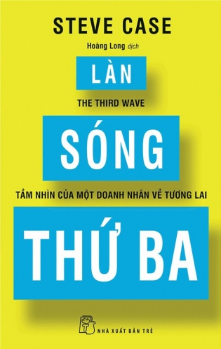Lan song thu ba